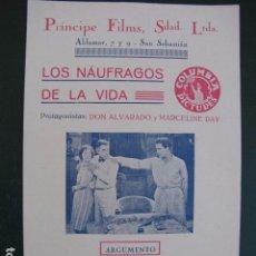 Cine: LOS NAÚFRAGOS DE LA VIDA. PRÍNCIPE FILMS. SAN SEBASTIÁN.. Lote 104061119