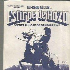 Cine: ALFREDO ALCON PROGRAMA DE MANO DEL FILM ESTIRPE DE RAZA SIN PUBLICIDAD AL DORSO. Lote 104104719