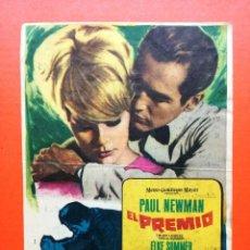 Cine: EL PREMIO, PAUL NEWMAN, ELKE SOMMER, EDWARD G.ROBINSON,CINE TOSSA DE MAR. Lote 104291671