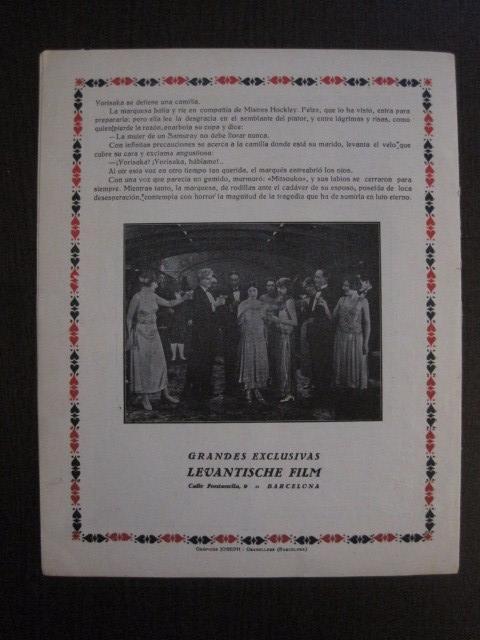 Cine: LA BATALLA -SESSUE HAYAKAVA- EXCLUSIVAS LEVANTISCHE FILM -VARIAS HOJAS -VER FOTOS- (C- 4058) - Foto 8 - 104395875