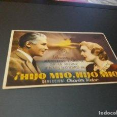 Cine: PROGRAMA DE MANO ORIGINAL - HIJO MIO , HIJO MIO- ( CON PUBLICIDAD CINE DE VITORIA ) . Lote 104648915