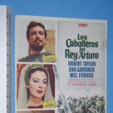 Cine: LOS CABALLEROS DEL REY ARTURO (AVA GARDNER) *** ANTIGUO FOLLETO CINE AVENTURA *** AÑO 1955. Lote 105024007