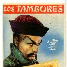 Cine: LOS TAMBORES DE FU MANCHU 1940 (FOLLETO DE MANO ORIGINAL) CINE CUYAS LAS PALMAS DE GRAN CANARIA. Lote 105070587