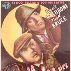 Cine: LA CASA DEL MIEDO - CINE LA BARXA (VIGO). Lote 105647915