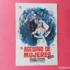 Cine: EL ASESINO DE MUJERES (GEORGE SANDERS / CORINNE CALVET) EN MUY BUEN ESTADO. Lote 105728271