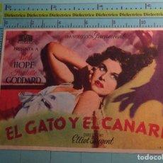 Cine: CARTEL DE MANO DE CINE AÑOS 30 40. EL GATO Y EL CANARIO. PUBLICIDAD GOYA, MÁLAGA. 1635. Lote 105857243
