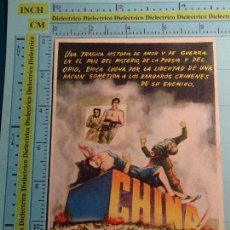 Cine: CARTEL DE MANO DE CINE AÑOS 30 40. CHINA. PUBLICIDAD ECHEGARAY, MÁLAGA. 1637. Lote 105857323