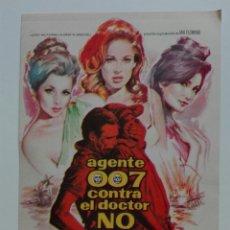 Cine: AGENTE 007 CONTRA EL DR NO SEAN CONNERY URSULA ANDRESS. Lote 106146076
