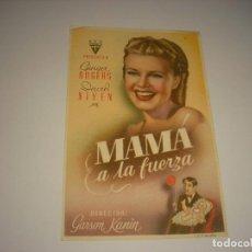 Cine: MAMA A LA FUERZA, GINGER ROGERS, SIN PUBLICIDAD. Lote 106323847