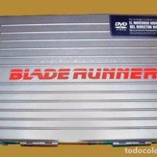 Cine: BLADE RUNNER MALETÍN DVD PRECINTADO. Lote 131045019