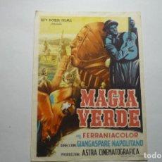 Cine: PROGRAMA MAGIA VERDE .--PUBLICIDAD. Lote 106789727