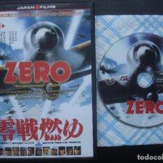 Cine: ZERO. ZERONSEN MOYU. DVD. AVIACIÓN JAPONESA.. Lote 106933175
