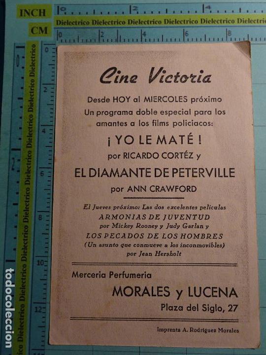 Cine: CARTEL DE MANO DE PELÍCULA. AÑOS 30 40. EL DIAMANTE DE PETERVILLE. CINE VICTORIA MÁLAGA. 1726 - Foto 2 - 107356123