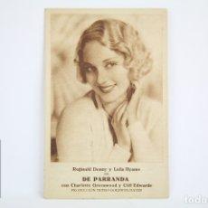 Cine: PROGRAMA DE CINE / TARJETA FOTOGRAMA - DE PARRANDA - CON PUBLICIDAD - METRO GOLDWYN MAYER, AÑO 1933. Lote 109012584