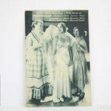 Cine: PROGRAMA DE CINE / TARJETA FOTOGRAMA - PROSPERIDAD - SIN PUBLICIDAD - METRO GOLDWYN, AÑOS 30. Lote 109012839
