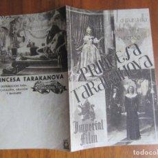 Cine: PROGRAMA DE CINE FOLLETO DE MANO DOBLE-PRINCESA TARAKANOVA AÑOS 40 CON PUBLICIDAD VER FOTOS. Lote 109155703