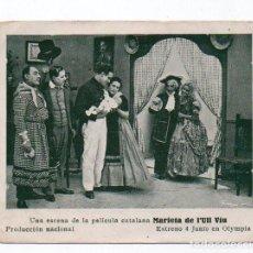 Cine: PROGRAMA TARJETA MARIETA DE L'ULL VIU. Lote 109284339