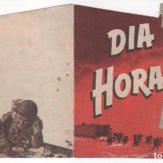 Cine: FOLLETO PELÍCULA DÍA D HORA H. NO APARECE EL NOMBRE DEL CINE. TAMAÑO 15,5 X 9 CMS. Lote 109339275