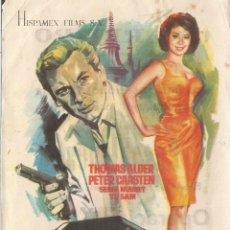 Cine: PROGRAMA DE CINE - OPERACIÓN RUBI NEGRO - THOMAS ALDER - CINE RETIRO - 1966. Lote 109468619