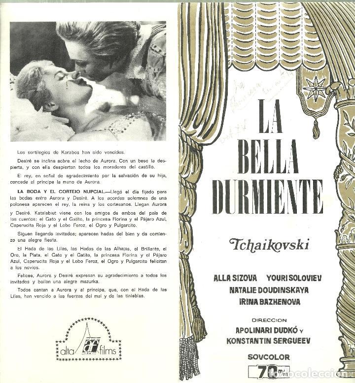1291.- LA BELLA DURMIENTE-TCHAIKOVSKI-APOLINARI DUDKO Y KONSTANTIN SERGUEEV-ALTA FILMS-SOVCOLOR 70MM (Cine - Folletos de Mano - Musicales)
