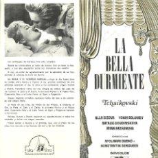 Cine: 1291.- LA BELLA DURMIENTE-TCHAIKOVSKI-APOLINARI DUDKO Y KONSTANTIN SERGUEEV-ALTA FILMS-SOVCOLOR 70MM. Lote 109472395