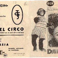 Cine: LOCO POR EL CIRCO, FOLLETO DOBLE CON PUBLICIDAD. Lote 110234255
