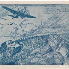 Cine: CINE MARCHA TRIUNFAL PROGRAMA DOBLE AÑO 1938 RARISIMO . Lote 110413263