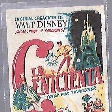 Cine: PROGRAMA DE CINE. S/P. LA CENICIENTA. WALT DISNEY. Lote 110520823