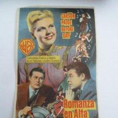 Cine: ROMANZA EN ALTA MAR - DORIS DAY FOLLETO DE MANO ORIGINAL ESTRENO PERFECTO ESTADO. Lote 110642719