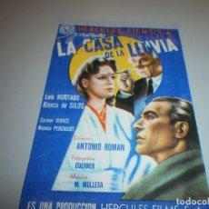 Cine: FOLLETO DE MANO PROGRAMA DE CINE. Lote 110655275