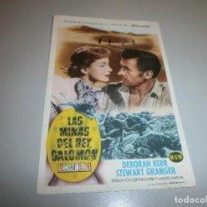Cine: FOLLETO DE MANO PROGRAMA DE CINE. Lote 110655491