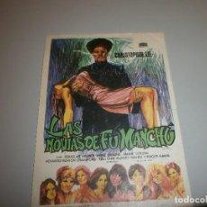 Cine: FOLLETO DE MANO PROGRAMA DE CINE. Lote 110656951
