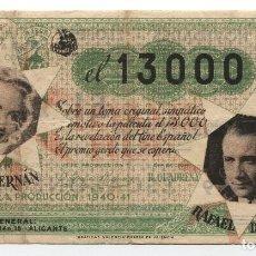 Cine: FOLLETO DE MANO DE LA PELÍCULA EL 13000. Lote 110772263