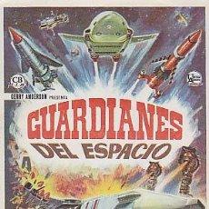 Cine: PROGRAMA GUARDIANES DEL ESPACIO . Lote 110956835