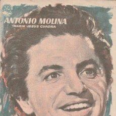 Cine: LA HIJA DE JUAN SIMON ANTONIO MOLINA . Lote 111417487