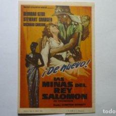 Cine: PROGRAMA LAS MINAS DEL REY SALOMON.- DEBORAH KERR SELLO CINE VICTOR. Lote 111754831