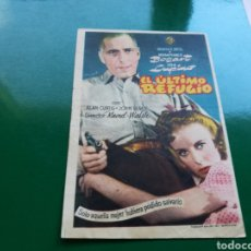 Cine: PROGRAMA DE CINE. EL ÚLTIMO REFUGIO, POR HUMPHREY BOGART. Lote 112129755