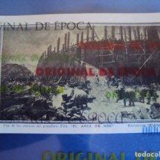 Cine: (PG-180014)PROGRAMA DE CINE EL ARCA DE NOE - EXCLUSIVAS DIANA. Lote 112333023