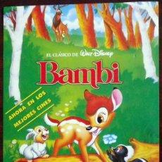 Cine: BAMBI (WALT DISNEY) FOLLETO ORIGINAL DEL REESTRENO CON CONCURSO EN EL REVERSO. Lote 114450447