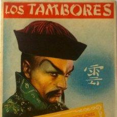 Cine: LOS TAMBORES DE FU MANCHU- IMPECABLE. Lote 113471123