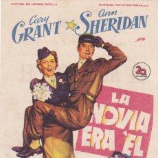 Cine: LA NOVIA ERA ÉL CON CARY GRANT, ANN SHERIDAN AÑO 1950 EN CINEMAS PRINCIPAL Y LA RAMBLA. Lote 113847191