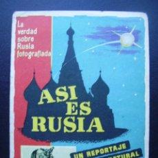 Folhetos de mão de filmes antigos de cinema: ASI ES RUSIA. Lote 113985363