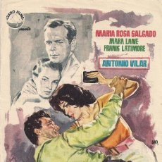 Cine: 5 FOLLETOS DE MANO - CINE DORADO ZARAGOZA - PROA AL CIELO + MUJERES EN LA CALLE + 3 (1957/58/59).. Lote 114211887