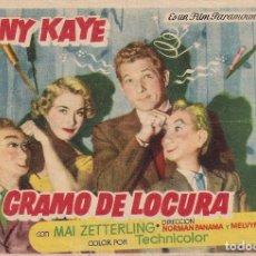 Cine: 5 FOLLETOS DE MANO - CINE REX ZARAGOZA - UN GRAMO DE LOCURA, WICHITA + 3 (1955/56/57/59/60).. Lote 114213239