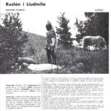 Cine: LAS AVENTURAS DE RUSLAN XV SEMANA CINE EN COLOR 1973 ALEKSANDR PTUSHKO. Lote 114454047