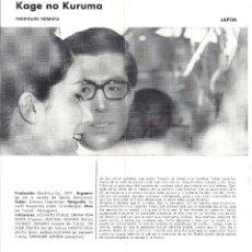 Cine: KAGE NO KURUMA THE SHADOW WITHIN PROGRAMA DOBLE XIII SEMANA CINE 1971 YOSHITARO NOMURA CINE JAPONES. Lote 114456511