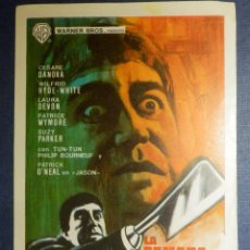 Cine: FOLLETO - PROGRAMA DE MANO - CINE - PELICULA - LA CÁMARA DE LOS HORRORES - SIN PUBLICIDAD - . Lote 115340275