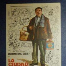Cine: FOLLETO - PROGRAMA DE MANO - CINE - PELICULA - LA CIUDAD NO ES PARA MI - SIN PUBLICIDAD - . Lote 115340403