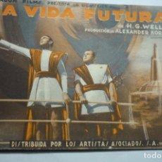 Cine: PROGRAMA DOBLE LA VIDA FUTURA-PUBLICIDAD ESTRENADA CINE TARRAGONA EN 1937. Lote 115509219