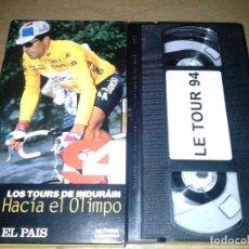 Cine: CINTA DE VIDEO DE INDURAIN DEL PAIS 1994. VER FOTO. Lote 116255079